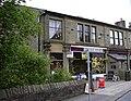 Village Shop Holcombe Road Helmshore - geograph.org.uk - 458368.jpg