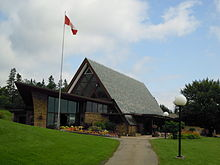 Visitor Centre at the Alexander Graham Bell National Historic Site of Canada.JPG