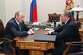 Vladimir Putin 6 March 2008-2.jpg
