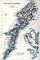 WESTERN ISLANDS.jpg