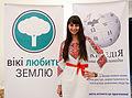 WLE 2015 Ukraine Awards Ceremony - 001.jpg
