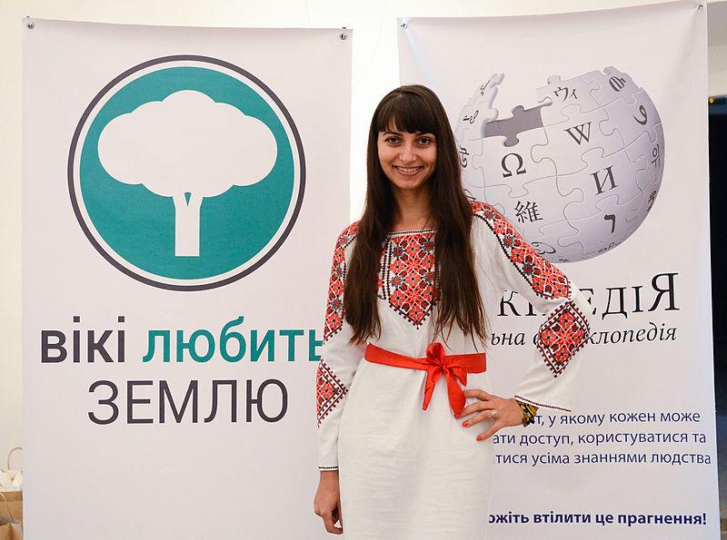 Оля Нестеренко на нагородженні переможців Вікі любить Землю 2015. Фото: Amakuha, ліцензія CC BY-SA 4.0