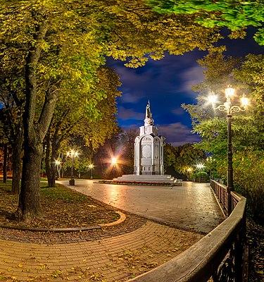 Saint Vladimir Monument in the evening lights, Saint Vladimir Hill, Kyiv, Ukraine
