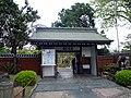 WLM 2013 - Jardín Japonés 2.jpg
