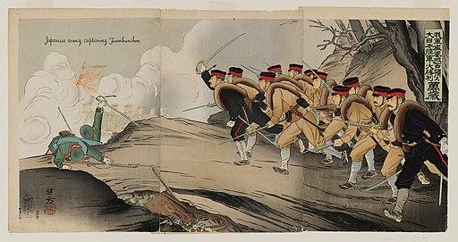 Waga gun Hôôjô senryô su, Dai Nihon rikugun daishôri, banzai by Ikeda Terukata
