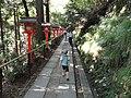 Walkway - Kurama-dera - Kyoto - DSC06627.JPG