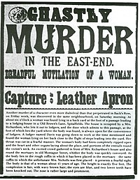 Wanted poster - issued by the police during the 'autumn of terror' 1888.
