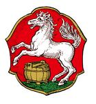 Das Wappen von Freilassing