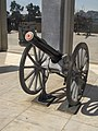 War Museum Athens - Krupp 75mm mountain gun - 6749.jpg