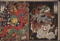Warrior on Skull; Kintoki Overpowering a Demon LACMA M.84.31.197.jpg