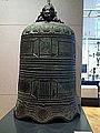 Wei Bin Temple Bell.jpg