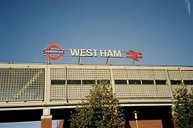 Image illustrative de l'article West Ham (métro de Londres)