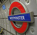 Westminster tube station MMB 02.jpg