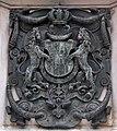 Wien Prinz-Eugen-Denkmal Wappen.jpg