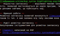 Wikimarkup syntax highlighting.png