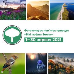 Wle-Ukraine-2021.png