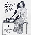 Woman with Batik in Ad Dunia Film 1 May 1955 p29.jpg