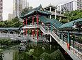 Wong Tai Sin Temple 2.JPG