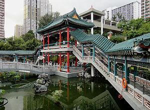 Wong Tai Sin Temple (Hong Kong) - Good Wish Garden, within Wong Tai Sin Temple