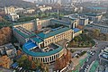 Wuhan University chemistry department.jpg
