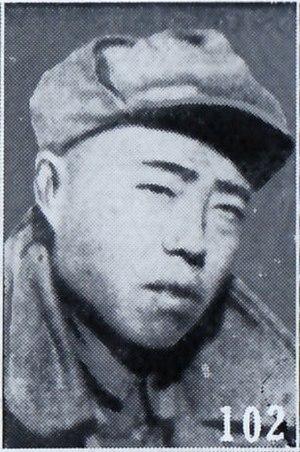 Xiang Ying - Xiang Ying