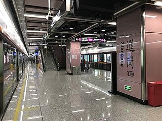 Xiangang station Guangzhou Metro station