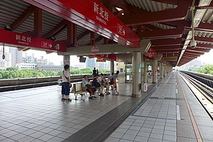 Xinbeitou Station - Xinbeitou Station Platform