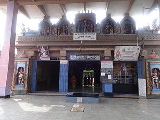 Veerabhadra Temple, Yadur - Shri Veerabhadreshwar Temple