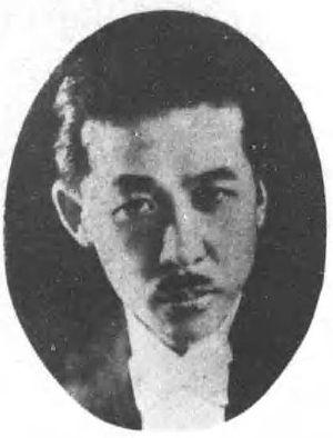 Akatombo - Kosaku Yamada (1935)