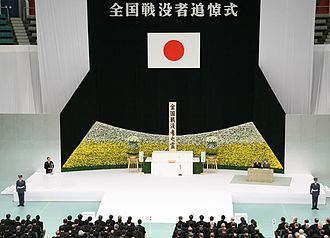 National Memorial Service for War Dead -  The  National Memorial Service for War Dead, at the indoor arena of the Nippon Budokan, Chiyoda ward, Tokyo, August 15, 2008