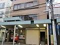 Yokohama Fujidana Post office.jpg