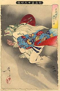Ibaraki-dōji Oni (demon or ogre) from Japanese legend