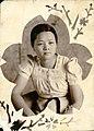 Young lady in dress in Miaoli 1940s.jpg