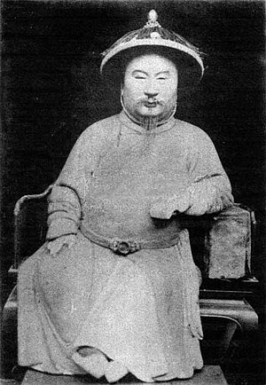 Han Taiwanese - Long-sek Ten (鄭用錫), a Minnan Taiwanese and author of On Reconciliation (Source of Photo: 台灣文化誌 by Kanori Ino).