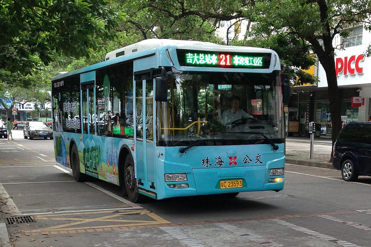 珠海白莲洞_珠海公交21路线 - 维基百科,自由的百科全书