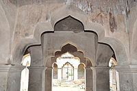 Arched gateway inside the fort