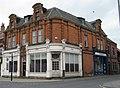 """""""Sophie's"""" - Corner of Micklegate - geograph.org.uk - 1317941.jpg"""
