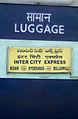 (17311-Bellampalli and 17010-Bidar) Intercity Express 02.jpg