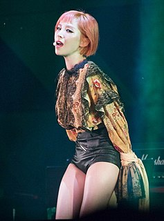 Gain (singer) South Korean singer