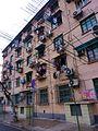 ·˙·ChinaUli2010·.· Shanghai - panoramio (72).jpg