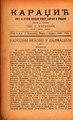 Časopis Karadžić (1899) brojevi 3 i 4.pdf