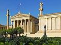 Ακαδημία Αθηνών-ιωνικό πρόπυλο.jpg
