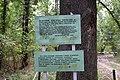 Інформаційний знак біля старого дубу.jpg