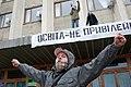 Акція протесту проти комерціалізації освіти в Хмельницькому.jpg