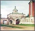 Архангельский собор Рязанского кремля Прокудин-Горский 1912.jpg