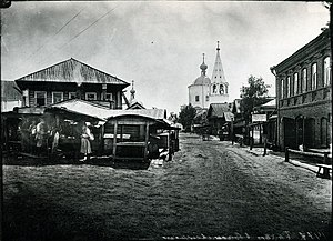 Chkalovsk, Russia - Vasilyeva Sloboda in the early 20th century