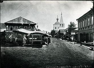 Chkalovsk, Russia - Vasilyeva Sloboda in the early 20th century