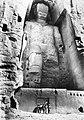 Бамианская статуя Будды 1931.jpg