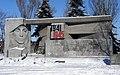 Братская могила на ул. Привокзальной, Лиман.jpg