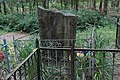 Братська могила радянських воїнів. с. Жадьки (Стовпня) 06.JPG